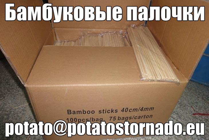 Bamboo_Skewer_Potatostornado (2)